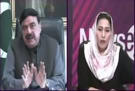 News Eye (Sheikh Rasheed Ahmad Exclusive Interview) – 21st March 2019