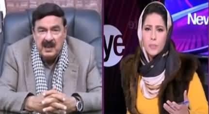 News Eye (Sheikh Rasheed Ahmad Exclusive Interview) - 25th January 2021