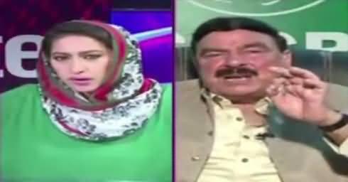 News Eye (Sheikh Rasheed Ahmad Exclusive Interview) – 25th July 2017