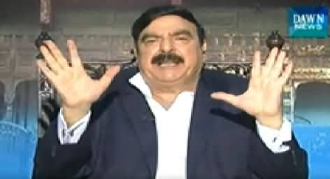 News Eye (Sheikh Rasheed Ahmad Exclusive Interview) - 27th October 2014