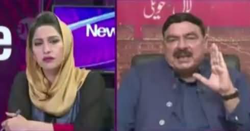 News Eye (Sheikh Rasheed Ahmad Exclusive Interview) – 31st August 2017