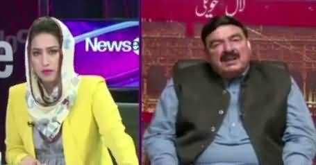 News Eye (Sheikh Rasheed Ahmad Exclusive Interview) – 31st May 2017