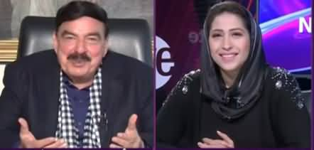 News Eye (Sheikh Rasheed Ahmad Exclusive Interview) - 3rd December 2019