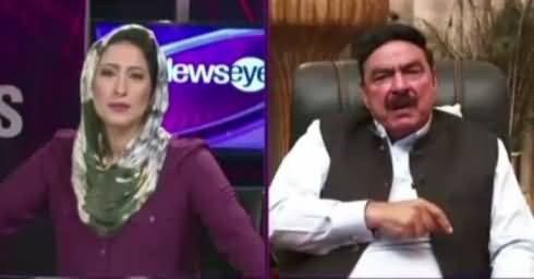 News Eye (Sheikh Rasheed Ahmad Exclusive Interview) – 3rd May 2017