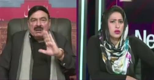 News Eye (Sheikh Rasheed Exclusive Interview) – 16th November 2017