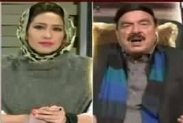News Eye (Sheikh Rasheed Exclusive Interview) – 2nd February 2017