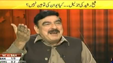 News Eye (Sheikh Rasheed Interview on His Insult by USA) – 25th March 2014