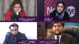 News Eye (Siasi Inteqam Ki Baaz Gasht) - 24th December 2019