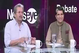 News Eye (Siasi Load Shedding)– 3rd April 2018