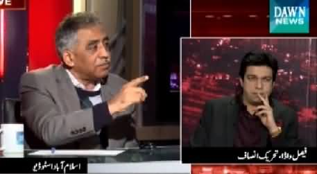 News Eye (Slogans of Fake Parliament) – 22nd January 2015