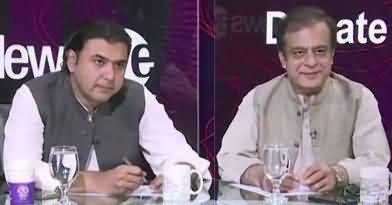 News Eye (South Punjab Ki Siasat) – 9th May 2018