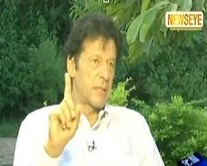 News Eye (Special Interview with PTI Chairman Imran Khan) - 12 September 2013