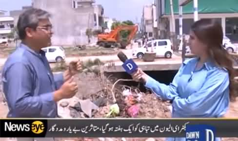 News Eye (Special Show with Islamabad E-11 Victims) - 3rd August 2021