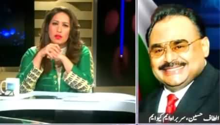 News Eye (Special Talk with Altaf Hussain on MQM's Demands) – 13th August 2015