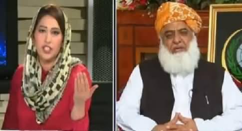 News Eye (Special Talk With Fazal ur Rehman on Kashmir) – 14th July 2016