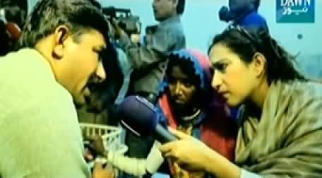 News Eye (Special Talk with the Victims of Thar) - 28th October 2014
