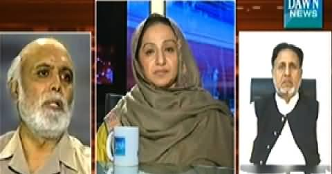 News Eye (Suicide Attack on Wagah Border) - 5th November 2014
