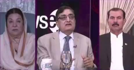 News Eye (Supreme Court Summons Musharraf) – 13th June 2018