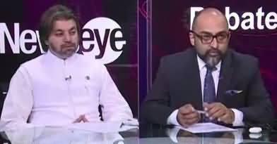 News Eye (System Ki Kharabi Ka Zimmedar Kaun?) – 24th May 2018