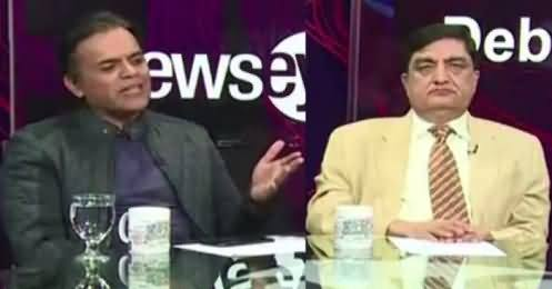 News Eye (Tafseeli Faisla Aa Gaya) – 7th November 2017
