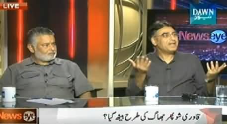 News Eye (Tahir ul Qadri Reached to Pakistan, Now What?) – 23rd June 2014