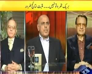News Eye (Talban Se Mazakarat, Ejazat Mil Gai?) - 24th October 2013