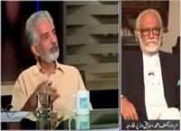 News Eye (Taliban Ka Kundoz Par Qabza) – 30th September 2015