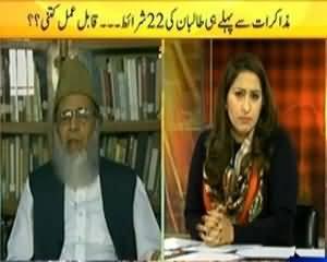 News Eye (Taliban Ne Dialogue Se Pehley Hi 22 Sharait) - 3rd February 2014