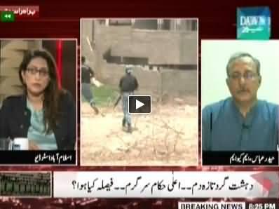 News Eye (Taliban Takes the Responsibility of Karachi Attack) - 10th June 2014