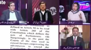 News Eye (Tareekh Ka Sakt Tareen Faisla) - 19th December 2019