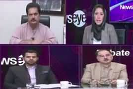 News Eye (Tauheen e Risalat Ka Faisla) – 31st October 2018