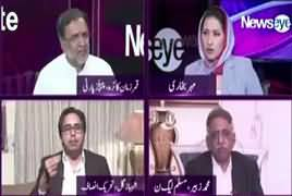 News Eye (Technocrats in PTI Cabinet) – 22nd April 2019