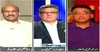 News Eye (Tehreek e Insaf Ka Palra Bhaari) – 5th May 2015