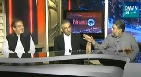 News Eye (Tension Finished Between Govt And Army) - 17th July 2014