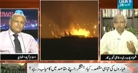 News Eye (Terrorists Attack At Karachi International Airport) - 9th June 2014