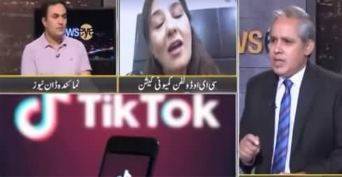 News Eye (TikTok to Stay Banned | Students Protest Against Pak Medical Commission) - 21st September 2021