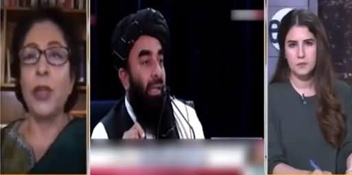 News Eye (To What Extent Can Pakistan Cooperate with the Taliban?) - 6th September 2021
