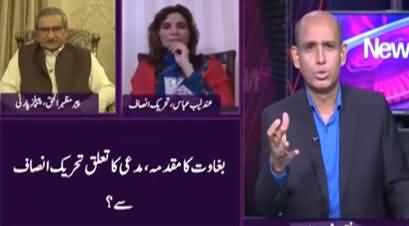 News Eye (Treason Cases Against PMLN Leaders) - 6th October 2020