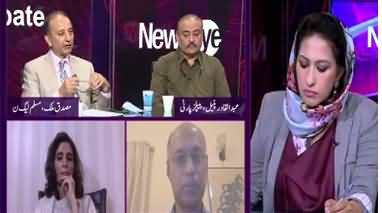 News Eye (Two Resignations, NAB Issue) - 29th July 2020