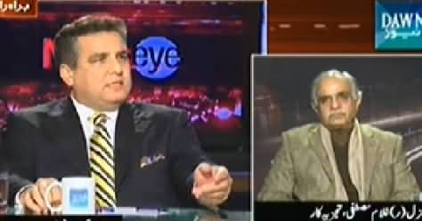 News Eye (Unusual Situation, Unusual Decision) - 30th December 2014