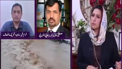 News Eye (Urban Flood in Karachi) - 27th August 2020