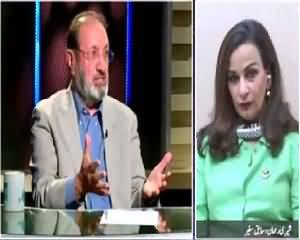 News Eye (Veerana Dost Pakistan Se Naraz Kyun?) – 2nd September 2015