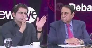 News Eye (Vote Ko Izzat Do - Nawaz Sharif Ka Naara) – 17th April 2018