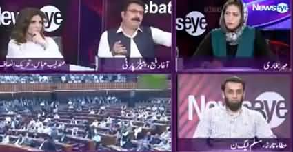 News Eye (Wafaq Aur Sindh Aamne Saamne) - 12th September 2019
