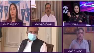 News Eye (Wafaq Aur Sindh Aamne Samne) - 12th May 2020