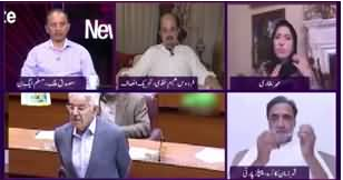 News Eye (Wafaq Aur Sindh Mein Ikhtalafat) - 11th May 2020