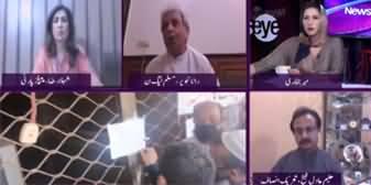 News Eye (Wafaq Aur Sindh Mein Larai) - 19th May 2020