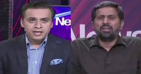 News Eye (Wafaqi Kabina Ka Ijlas) - 28th August 2018