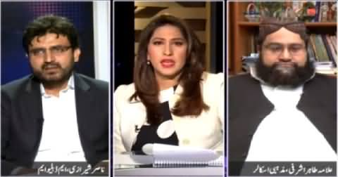 News Eye (War in Yemen: It Can Cost Pakistan A Lot) – 30th March 2015
