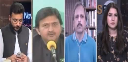 News Eye (Was There Communication B/W NCA & Pakistani Govt on Money Laundering?) - 28th September 2021